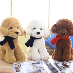 Weiche nette Spielwaren-Plüsch-Hundespielwaren-angefülltes Tier-Spielwaren