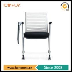 La Chine de meubles de bureau en métal en plastique utilisé pour la salle de réunion /visiteur chaise de bureau