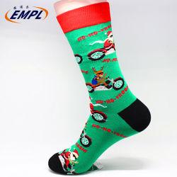 2020 новый дизайн осенью зимой бамбуковые волокна дышащий женщин сплошным цветом носки