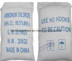 L'Engrais de zinc de 99,5 % ammonium chlorure 12125-02-9