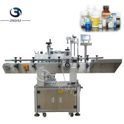Автоматическая установка в вертикальном положении маркировка машины для бутылок