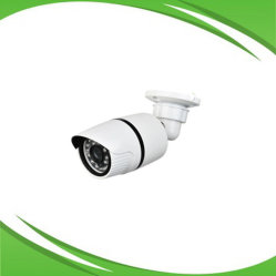 أفضل سعر كاميرا CCTV Ahd فائقة السرعة