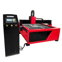 철 강철 등 금속 판금 CNC 플라즈마 절단 기계