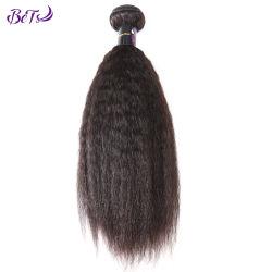 Оптовая торговля Kinky прямые волосы основную часть Cuticle совмещены человеческого волоса Virgin 12A индийских волос