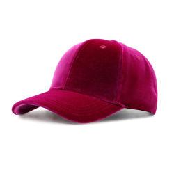 غطاء بيسبول لامع فاخر عالي الجودة قبعة مخصصة قبعة تصميم خاصة بك