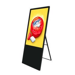 Draagbare draagbare Android digitale Gemdragon-display van 43 inch, draagbaar lcd-scherm Advertising Player