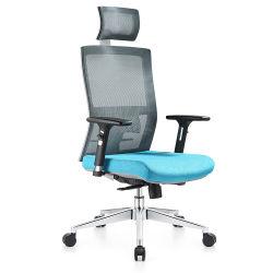 Mac Dos haut maille ergonomique chaise de bureau Meubles ordinateur Manager