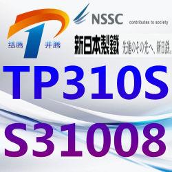 Tubo del piatto della barra dell'acciaio inossidabile di S31008 Tp310s, migliore prezzo in Cina