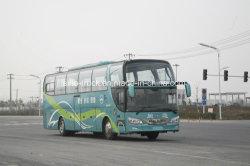 سفر طويلة فائقة رف عربة حافلة طويلا - بعد رف فوق 50 مقادات مسافر حافلة لأنّ عمليّة بيع