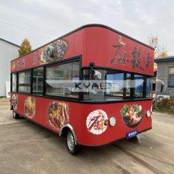 Localização 2020 Veículo Alimentar Móvel Snack-veículo automóvel de Venda Directa