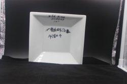 Hoogwaardige keramische plaat in de fabriek Fine Porselein Soup Plate Square Hotelwaren