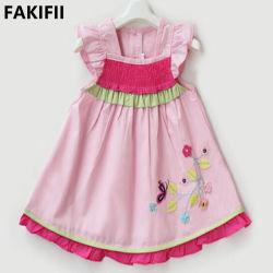 2021 سعر الجملة مصنعي المعدات الأصلية / ODM عالية الجودة جميلة فتاة الوردي اللباس