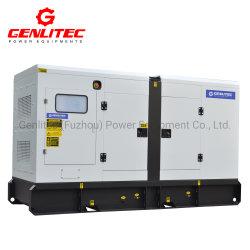 EPA公認のパーキンズエンジンUL標準ルロアSomeerの交流発電機のディーゼルGenset 25kVA 20kw主な力
