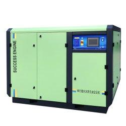 L'eau Oil-Free Lubircant 100 % de la vis du compresseur d'air haute pression