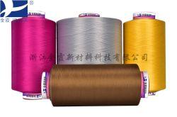 Spannlack färbte feuerverzögernde Funktionsdas garn 100% des Polyester-DTY
