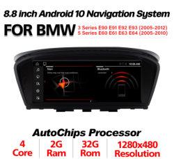 8.8 inch autoradio DVD-speler voor BMW 5-serie M5 E60 E612003-2008 Android 10.0 met GPS-navigatie