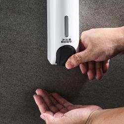 Manuale WC parete Hanging bagno schiuma domestica doccia gel Box Dispenser di sapone per la pressatura senza unghie