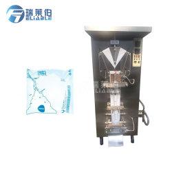 자동 플라스틱 물/주스 백 주입과 밀봉 기계