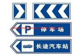 1.93 белый стеклянные бусины/дорожный знак валики/High-Retro стеклянные бусины/диоксид титана валики/светоотражающие порошок пигмента