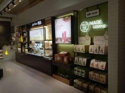 De KleinhandelsVertoningen van schoonheidsmiddelen voor de Belastingvrije Opslag van de Luchthaven
