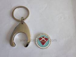 Metall Keychain mit Supermarkt-Einkaufswagen-Zeichen