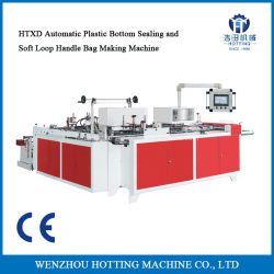 الصين [سنغل لين] بلاستيكيّة ليّنة مقبض [شوبّينغ بغ] يجعل آلة