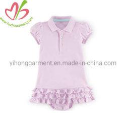 طفلة ثوب فضفاض/طفلة لباس/ملابس مع [روفّل] صغيرة