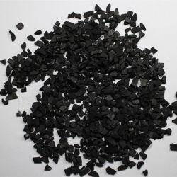 最もよい価格の粒状のココナッツシェルの木炭によって作動するカーボン