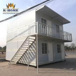 Einfache aufgebaute Lager-Site-Arbeitskraft-Anpassung