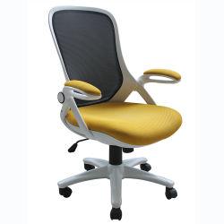 مقعد مكتب موظفي مكتب موظفي الموظفين متوسط الظهر مريح قابل للتعديل
