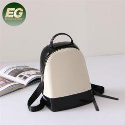 Sac à dos en silicone de luxe en vogue Fashion Mini sac shopping filles SY9026