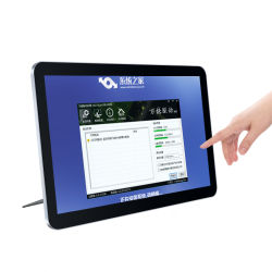 Carter Al-Alloy 15,6 pouces mini PC Multi-Touch d'infoloisirs