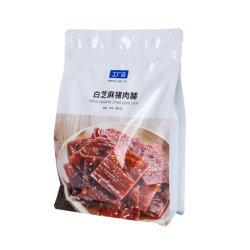 Logotipo livre Design Bolsa Ziplock Pet Food as embalagens de plástico
