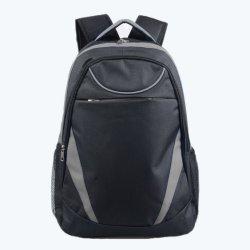Escola de moda de mochila personalizada mochila sacos sacos Escola Venda Quente