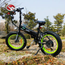 三星電池搭載小型折りたたみ式電気自転車