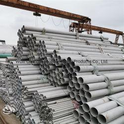 SUS 202, 304, 304L, 304h, 310 трубки из нержавеющей стали