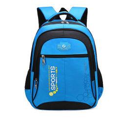 Nuovo sacchetto di banco impermeabile di Oxford del pacchetto di giorno dello zaino della spalla dell'allievo dei bambini