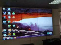 Yashi 55Mur vidéo de l'écran LCD d'épissage Enjoliveur 3,5 mm