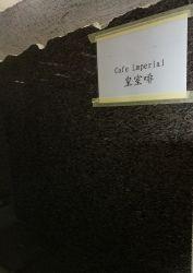 """Кафе """"Империал деки коричневого цвета/метро крытый и открытый гранитные плитки"""