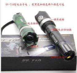 Fabricante de pilas recargables T10 Pistola Linterna táctica ajustable