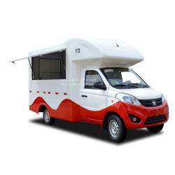 Nagelneues mobiles Auto für Schnellimbiss-mobile Nahrungsmittelkarre