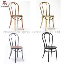 (SP-MC070) Commerce de gros Restaurant Café utilisé Thonet chaise métallique