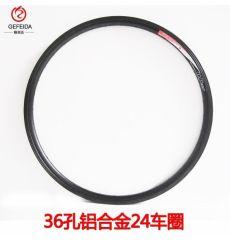 アルミ合金 24 インチ自転車部品ホイールリムサプライヤ 中国