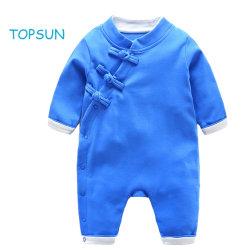 純粋な綿の衣類の幼児に上っている中国様式の赤ん坊は新生の長い袖の衣服の衣類をからかう