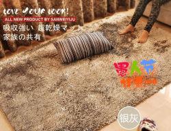 Высокая куча Shaggy Chenille напольный коврик