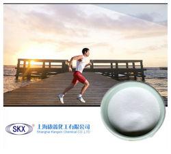 Fosfato di elevata purezza 99% Creatinol O (CAS#6903-79-3)