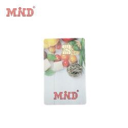 인쇄할 수 있는 ISO 7816 PVC 접촉 카드 칩 지능적인 IC 카드