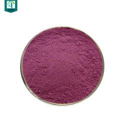 الصين مصنع كيكي المورّد 100% من المعادن الطبيعية معوي بيري / مكي بيري تجميد مسحوق جاف