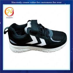 Kinder Sneaker Schuhe für Sport Dunkle Farbe komfortable wasserdichte Stoff Rutschfeste Sportschuhe Für Studenten