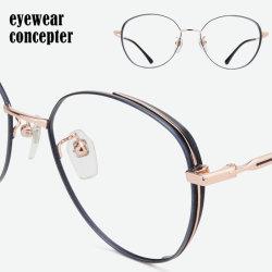La mode des lunettes optiques, châssis en métal de lunettes de lecture